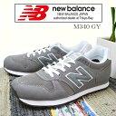 ニューバランス あす楽対応 送料無料 M340 2E GY グレー 23 23.5 24 24.5 25cm レディースサイズ (ユニセックス) New Balance ランニング カジュアル スニー