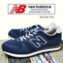 ニューバランス あす楽対応 M340 2E NV ネイビー 23 23.5 24 24.5 25cm レディースサイズ (ユニセックス) New Balance ランニング カジュアル スニーカー シ