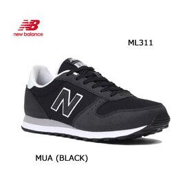ニューバランス 10月25日頃出荷予定 ML311 D MUA ブラック 22 22.5 23 23.5 24 24.5 25CM レディースサイズ New Balance ML311 BLACK MUA Lifestyle Running Style ランニング カジュアル スニーカー シューズ 靴