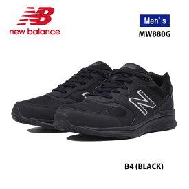 New Balance MW880G 2E 4E N4 ネイビー Navy メンズモデル ニューバランス Fitness Walking For Mens ウォーキング デイリーユース ゴアテックス GORE-TEX®シューズ 靴