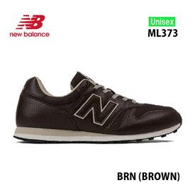 New Balance ML373 2E BRN ブラウン BROWN レディースサイズ ユニセックス 22.5 23 23.5 24 24.5 25cm ニューバランス Lifestyle For Womens ランニング カジュアル スニーカー シューズ 靴