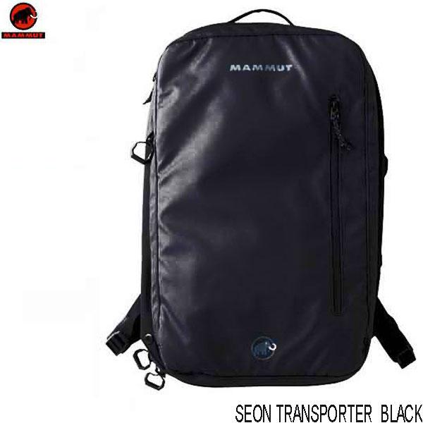 MAMMUT 日本正規品 売れてます♪ ブラック在庫あり セオン トランスポーター 26L リュック バックパック マムート Seon Transporter 26L 2510-03910-0001 black