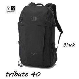 Karrimor 501012-9000 tribute 40 Black 2020年秋冬 大型デイパック ビジネスからトラベルまで カリマー トリビュート 40 ブラック 501012 9000