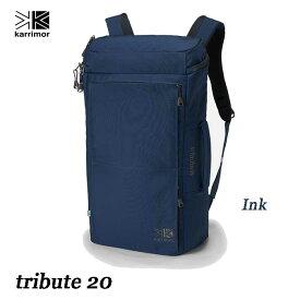 Karrimor トリビュート 20 インク デイパック カリマー tribute 20 Ink