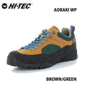 HI-TEC アオラギ WP ブラウン/グリーン メンズ ユニセックスハイテック AORAKI WP BROWN/GREEN HT HKU11アウトドアシューズ キャンプ 旅行 デイリーユース
