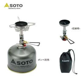 SOTO SOD-310 ソト マイクロレギュレーターストーブ ウインドマスター(ボンベ別売り) SOTO キャンプ フェス バーベキュー BBQ アウトドア 公園 レジャー