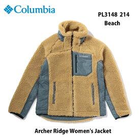 Columbia アーチャーリッジ ウィメンズジャケット PL3148 214 ビーチコロンビア Archer Ridge Women's Jacket Beach レディース アウトドア キャンプ タウンユース フリース 防風・防寒着