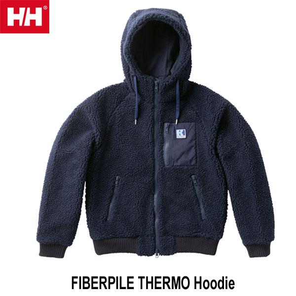 ヘリーハンセン WM WL ファイバーパイル サーモ フーディー(ユニセックス) Helly Hansen FIBERPILE THERMO Hoodie (N)ネイビー HOE51852 N
