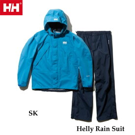 Helly Hansen あす楽対応 Helly Rain Suit HOE11900 WM WL M XL ヘリーハンセン ヘリーレインスーツ (SK)スカイブルー Sky blue