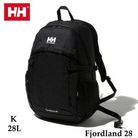 HELLY HANSEN HOY91707 (K) Fjordland 28 Black リュックサック リュック 鞄 バッグ アウトドア ヘリーハンセン フィヨルドランド28 28L ブラック