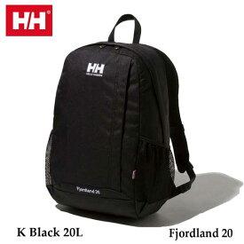Helly Hansen HOY91708 (K) Fjordland 20 20L ヘリーハンセン フィヨルドランド20 ブラック リュックサック リュック 鞄 バッグ アウトドア