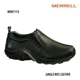 Merrell Jungle Moc Leather M567113 Black メレル ジャングルモック レザー メンズ アウトドア スニーカー 幅2E相当