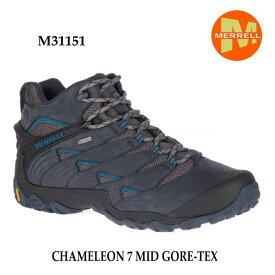 Merrell CHAMELEON 7 MID GORE-TEX M31151 NAVY メレル カメレオン 7 ミッド ゴアテックス メンズ アウトドア ゴアテックス スニーカー 幅2E相当