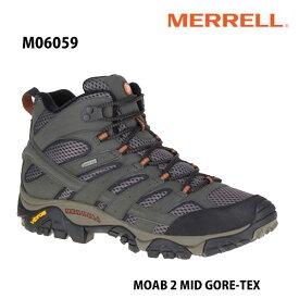 Merrell M06059 MOAB 2 MID GORE-TEX BELUGA メレル モアブ 2 ミッド ゴアテックス ベルーガ メンズ アウトドア スニーカー 防水 幅2E相当