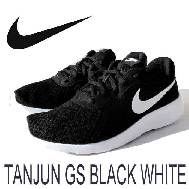 ナイキ あす楽対応 23.5 24 24.5 25cm タンジュン GS 818381 011 NIKE TANJUN GS (011)ブラック/ホワイト/ホワイト キッズシューズ レディースサイズ対応