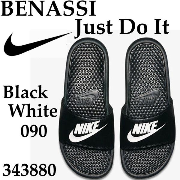ナイキ あす楽対応 お一人様2点まで価格 26 27 29 30cm ベナッシ Just Do It ブラック 343880 090 NIKE BENASSI Just Do It black アフタープレー、ロッカールームでの使用に最適な軽量サンダル メンズ サンダル (090)ブラック/ホワイト