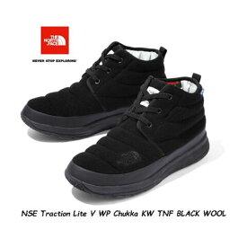 The North Face NSE Traction Lite V WP Chukka Black Wool NF51986 (KW)ブラック ウール ザ ノースフェイス 27CM 28CM 29CM ヌプシトラクション ライト V ウォータープルーフ チャッカ (ユニセックス)※完全防水ではありません