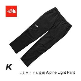 The North Face 人気のブラック! M L XL アルパインライトパンツ(メンズ) 多くの山岳ガイド達にも愛用 ザ ノースフェイス Mens Alpine Light Pant NT52927 (K)ブラック BLACK