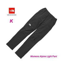 ザ ノースフェイス NTW52927 (K) ウィメンズ アルパインライトパンツ(レディース) The North Face Womens Alpine Light Pant ブラック BLACK