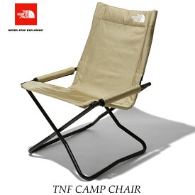 The North Face NN31705 TB TNF CAMP CHAIR Twill beige 限定モデル TNFキャンプチェア キャンプ バーベキュー アウトドア チェア