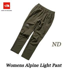 The North Face あす楽対応 アルパインライトパンツ(レディース) ザ ノースフェイスWomens Alpine Light Pant NTW52927 (ND)ニュートープダークグリーン