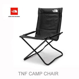 The North Face 限定モデル TNFキャンプチェア ザ ノースフェイス TNF CAMP CHAIR NN31705 K BLACK