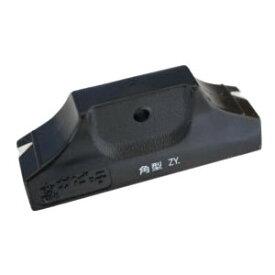 かどっ子 角型 スターエム 4953-K