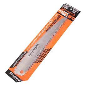カマキ きるきる折込鋸 替刃 210mm S21-K