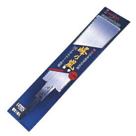 キジマ 峰の嵐 両刃鋸 厚手 300mm 替刃 A372-11S