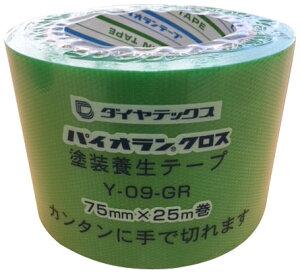 ダイヤテックス パイオラン 養生テープ 緑 75mm×25m 1箱/18巻 Y-09-GR