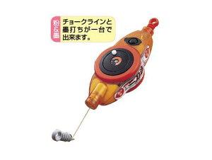 たくみ 二刀流すみつぼ オレンジ(粉チョーク&墨) 2135