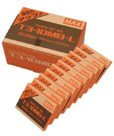 MAX ステープル T3-10MB-L 20000本(2000本×10個入) MS92631