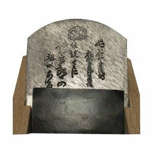 常三郎 伝統常三郎(でんとうつねさぶろう)白樫包堀80mm