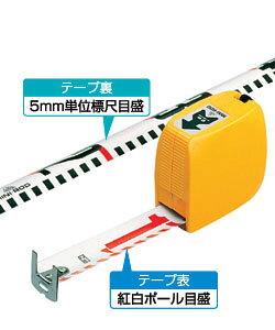 ミニロッド(携帯に便利なポケット型標尺) ムラテックKDS MN25-02