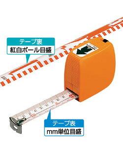 KDS ミニロッドC(携帯に便利なポケット型標尺) MN25-02 C