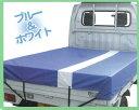 IZUMI ターポリン軽トラ用トラックシート ブルー&ホワイト ワイドボディ車対応 KTL-1