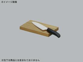 みきかじや村 ナイフスタンド用まな板・木目長手 TS021