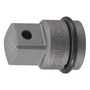 トラスコ インパクト用ソケットアダプター(差込角凹9.5mm-凸12.7mm) TAD34