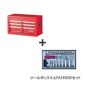 SEK(スエカゲ) Pro-Autoツールキット(303シリーズ)303-01M 303-01M