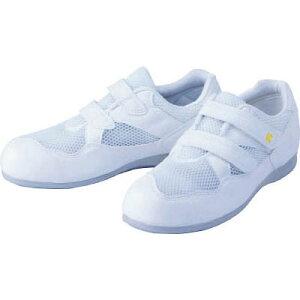 ミドリ安全 静電作業靴 エレパス(マジックタイプ)25.0cm PS15SW25.0