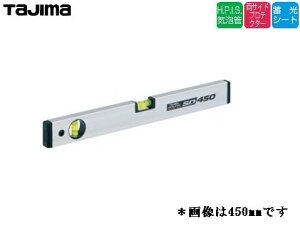 タジマ マグネット付ボックスレベルスタンダード 450mm BX2-S45M