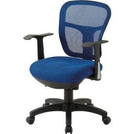 トラスコ オフィスチェア メッシュチェア 肘付タイプ ブルー MC2AB