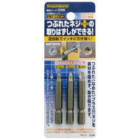 イチネンMTM ミツトモ ビスヌキビット 3.0mm プラスNo.2専用 22452