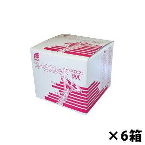赤箱コーススレッド 徳用箱入 75mm 半ネジ 1箱400本 × 6箱価格 ウイング 7096