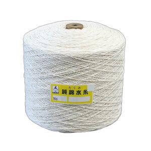 たくみ 純綿水糸 No.6 約1.0mm 1kgチーズ巻 ※受注生産品 6