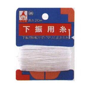 たくみ 下振り用糸 太(約1.1mm) 500m チーズ巻 2502