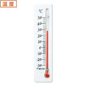 冷蔵庫用温度計ミニ 縦型 ※取寄品 佐藤計量器 1715-00