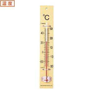 板付温度計(フック箱)-30〜50℃ ※取寄品 佐藤計量器 1510-00