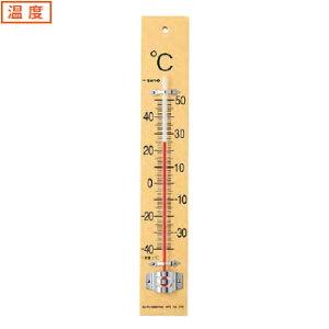 板付温度計(フック箱)-40〜50℃ ※取寄品 佐藤計量器 1510-40