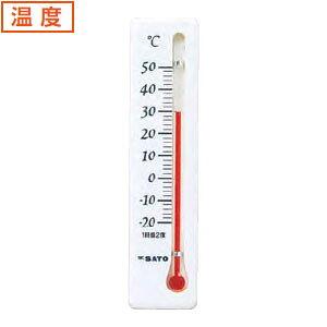 温度計ミニ 縦型 ※取寄品 佐藤計量器 1032-00